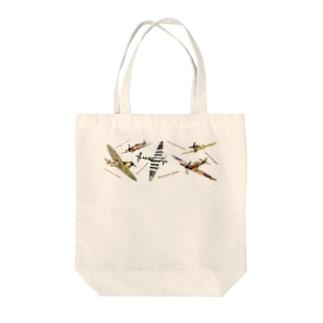 スピットファイア Tote bags