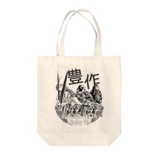東京すずめ Tote bags