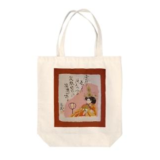 八女のぼんぼりまつり Tote bags
