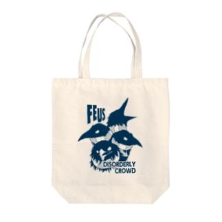 烏合の衆 Tote bags