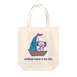 endless travel ウパロートルさん 枠ナシ Tote bags