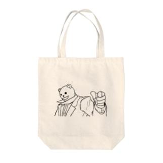 シュナイダー・クマ Tote bags