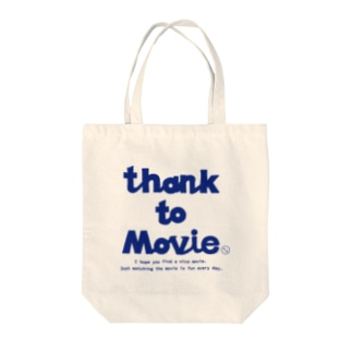 thank to movie Tote bags