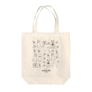 SHIBAINU-WHITE(白柴) Tote bags