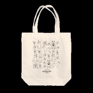 タバタ画房のSHIBAINU-WHITE(白柴) Tote bags