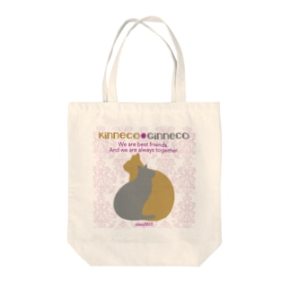 金猫*銀猫 Tote bags