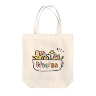 ゆゆ丸のなぎさ◎ Tote bags