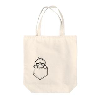 てきとうやの図々しいちーたろぉ(カメレオン) Tote bags