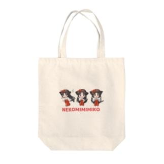 ねこみみ巫女 Tote bags