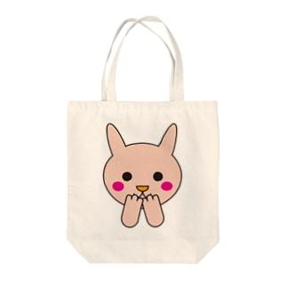 はにかみうさちゃん Tote bags