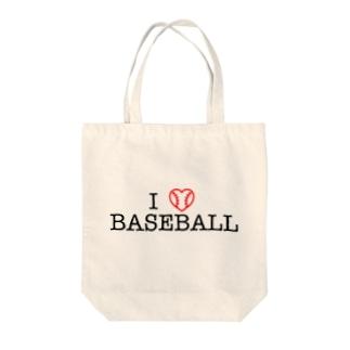 I LOVE BASEBALL Tote bags
