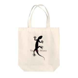 ヤモリシルエット_ロゴ入り Tote bags