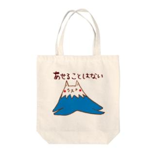 ねこ山(ねこさん) Tote bags