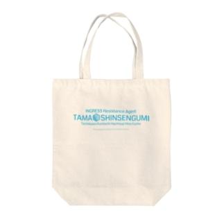 INGRESS[ TAMA SHINSENGUMI] Tote bags