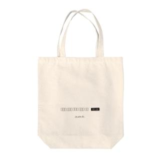 YAKUMAN SU-AN-KO Tote bags