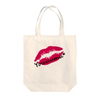 Youuumu* Tote bags