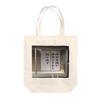 ONE PIECE Tote bags