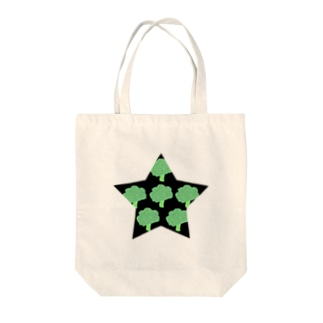一番星(ブロッコリー) Tote bags