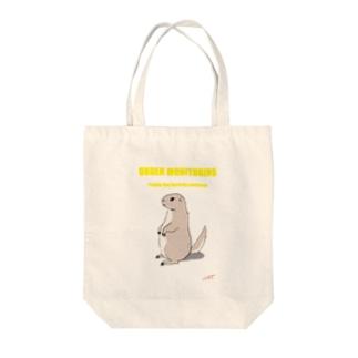 プレーリードッグ監視中(黄色) Tote bags
