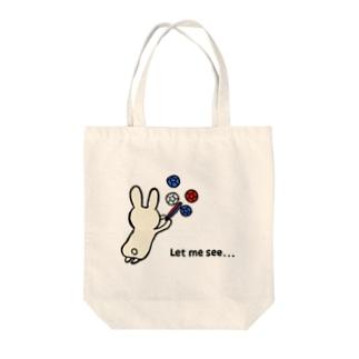 【ボッチャ】Let me see... Tote bags