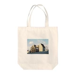 Look up Tote bags
