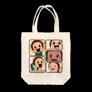 manabu1811のしょーちゃん Tote bags