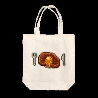 トンガリゴートのドット絵ヤキニク Tote bags