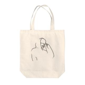 Boy.5 Tote bags
