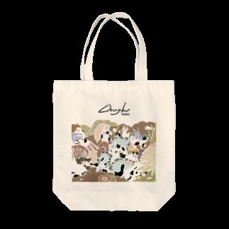 Q2の穴のDoughグッズ Tote bags
