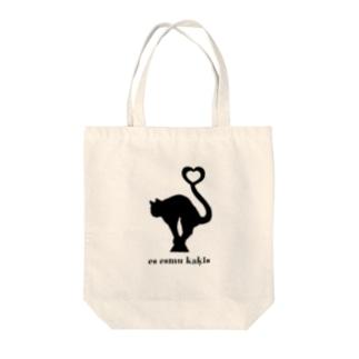 『吾輩は猫である』って言ってるリガの猫ちゃん Tote bags