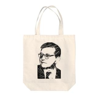 Шостакович HQ Tote bags