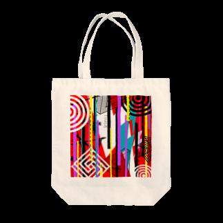 ゆるゆる生きる虎子の絹 Tote bags