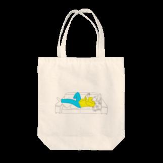 にゃーこのメガネ男子 Tote bags