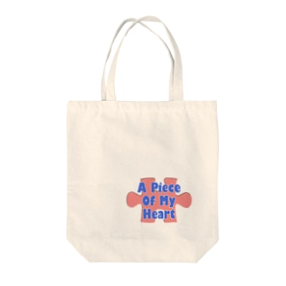 A Piece Of My Heart Tote bags