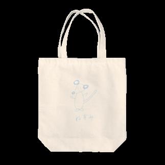 simono0501の絵心がないネズミシリーズ Tote bags