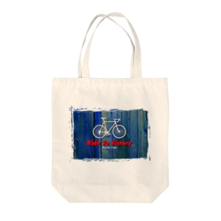 Ride to victory 2 Tote bags