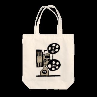 miyukinoeの映写機 Tote bags