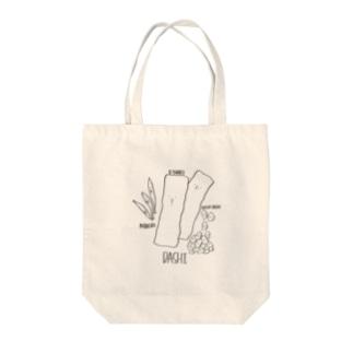 お出汁 Tote bags