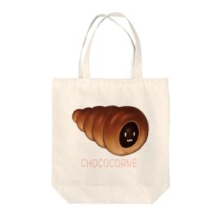 チョココロネ顔つき Tote bags