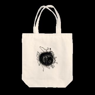 Emi's Atelierの寄せ集めた孤独 Tote bags
