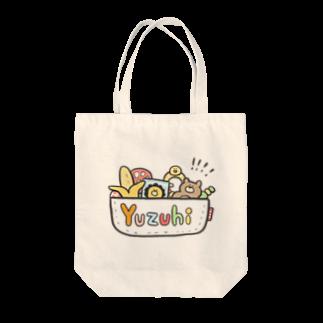 ゆゆ丸のゆずひ◎ Tote bags