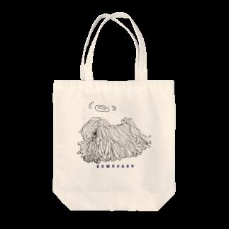光平洋子の天使のかしこいプーリー犬 浮く。 Tote bags