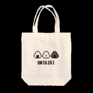 カットボスのカットボス - おにぎり Tote bags