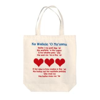 ハート3つ Tote bags
