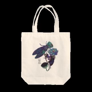 白古泣の蝉と蓮 Tote bags