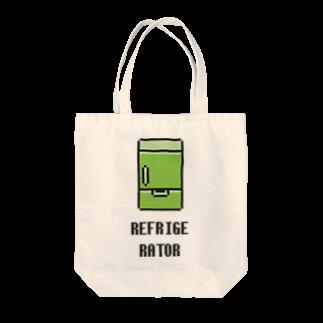 カットボスの冷蔵庫 Tote bags