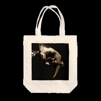 preppのサーベルタイガー Tote bags