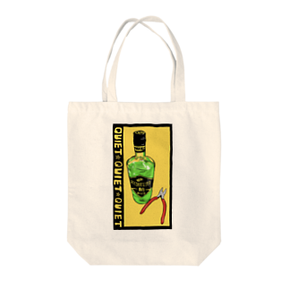 yojiyojlの緑の水 Tote bags