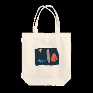 kumuyamaのAlien land Tote bags