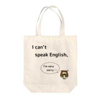 英語が話せないひとのために Tote bags